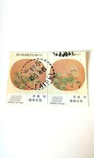 中華民國郵票 古畫扇面花