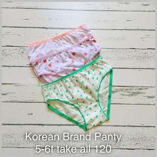 Panty for kids