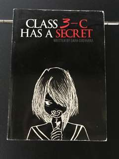 Class 3-C Has A Secret by Enah Guevarra (Wattpad book)
