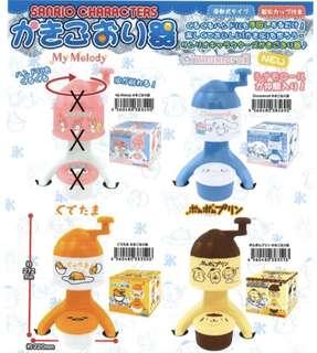 Sanrio刨冰機