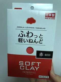 Daiso Soft Red Clay
