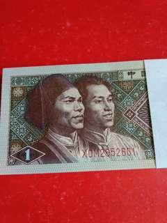 80第四套中國人民銀行.人民幣壹角100連號:X0M2652601一700