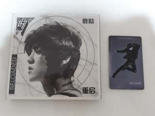 Luhan Reloaded album