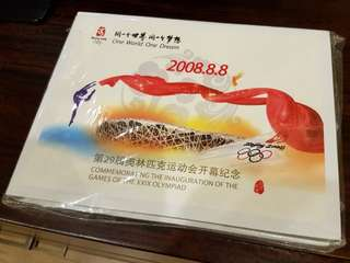 Beijing 2008 Olympic Stamps