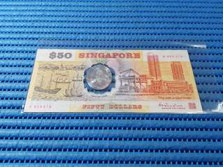 868578 1990 Singapore 25th Anniversary SG25 $50 Commemorative Note B 868578 ( 8 Head 8 Tail )