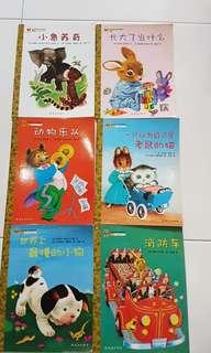Little Golden Books - Chinese