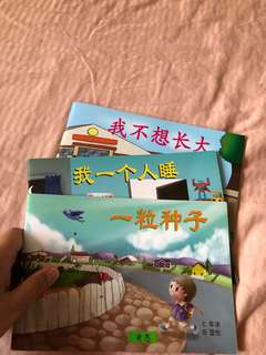 Chinese book k2