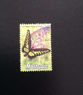 Malaysia 1970 Malaysia Butterflies Series $2 Used (0386)