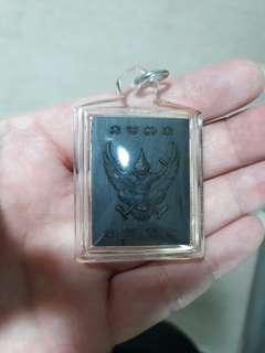 Thai Amulet Wat Jaeng Lp Pong Phaya Krut/Garuda Be2561