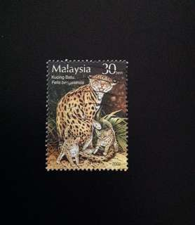 Malaysia 2002 The Tame and the Wild 1V Used (0385)