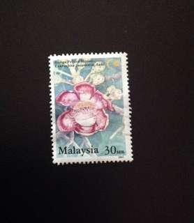 Malaysia 2002 Rare Flowers 1V Used (0385)