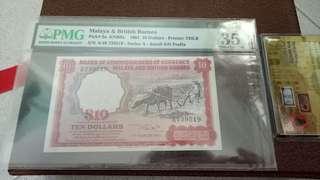 马来西亚唯一华人签名的水牛钞票⭐稀少 值得收藏