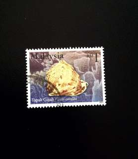 Malaysia 2001 Marine Life $1 Used (0379)