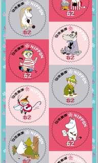 日本郵便局 限定郵票 姆明/kitty/mario