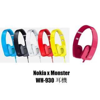 Nokia x Monster WH-930 Purity HD 立體聲耳機