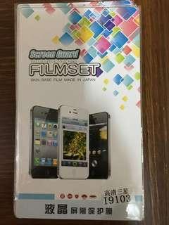 螢幕保護貼 Samsung i9103,i9070,i9100,i9500/S4 + Sony ST25i