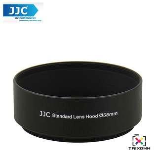 JJC LN-58s 58mm Metal Lens Hood Shade for Camera Lens (Universal Filter )