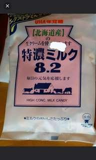 北海道產 8.2 特濃牛奶糖 牛乳糖 uha 味覺糖