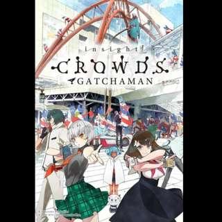 [Rent-TV-Series] Gatchaman Crowds Insight (2015) [ANIME]