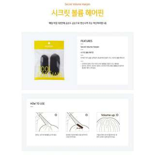 SKINFOOD SECRET VOLUME HAIR PIN (2 pcs)
