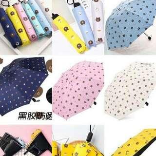 AT: Cute Korean Bear Umbrella