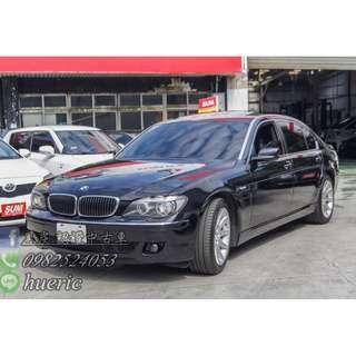 2005  BMW - 750LI   最頂級  頂到飛起來  只要你有誠意  貸款 / 價格  我來處理
