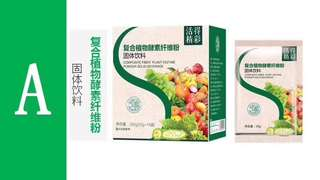 丁ST减肥产品/Slimming Products