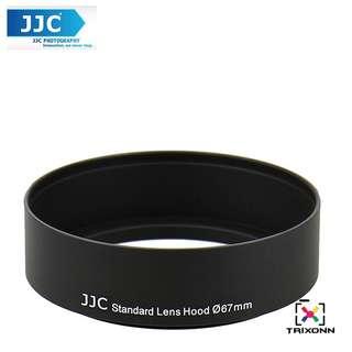 JJC LN-67s 67mm Metal Lens Hood Shade for Camera Lens (Universal Filter )