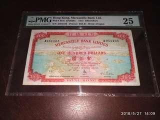 1973年 有利銀行 壹百元 PMG 25