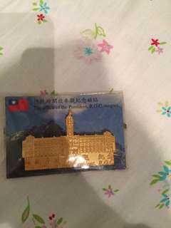 🚚 總統府開放參觀紀念磁貼