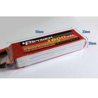 LPB 11.1V 1800mAh, 3S, 25C LiPo Battery, T Plug, ~110x33x20mm, ~152gm. Code: LPB3S25C1800