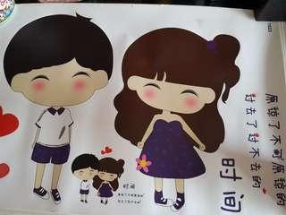 Cute couple wallpaper