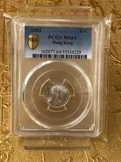 百年前的一毫 歷史遺留下來的產物 難得保持到的靚品相 PCGS MS64 金盾評級入盒