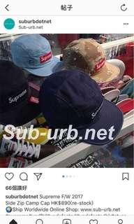 supreme F/W2017 side zip camp cap black