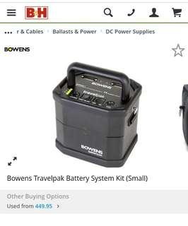 Bowens Travelpak (Small)