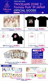 TWICE TWICELAND in JAPAN OFFICIAL GOODS