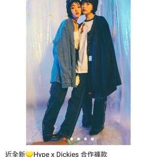 Hype x Dickies 牛仔長褲
