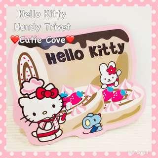*NEW IN IN SG* Hello Kitty handy trivet
