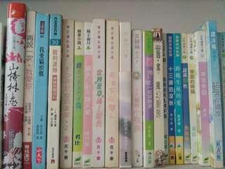 大量小說 愛情 鬼故 青春系列
