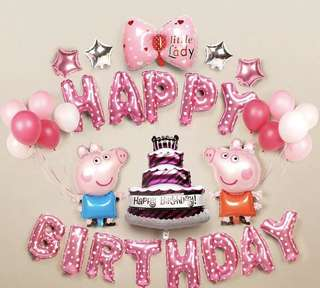 <In-stock> Happy Birthday Party Decoration - Peppa pig (Pink)