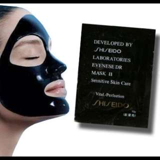 Siseido Black Mask / Masker Wajah Komedo Hitam / Naturgo Lumpur