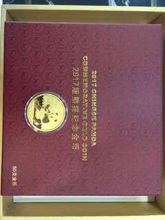 2017年中國熊貓50克紀念金幣