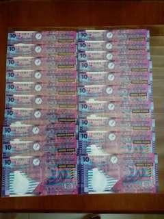 包真:全新:香港紙幣: 梁錦松 :信號碼 : :10元: 2002年7月1日出版:香港 特別行政區政府法定貨幣: 當年財政司:司長梁錦松: 當年:金融管理專員:任志剛: 簽署: 兩位先生經卸任:/共20張