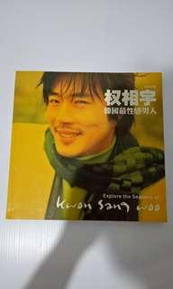 Album foto Kwon Sang Woo