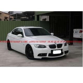 2008年 BMW 335I 白色 專營台灣優質中古車-二手車