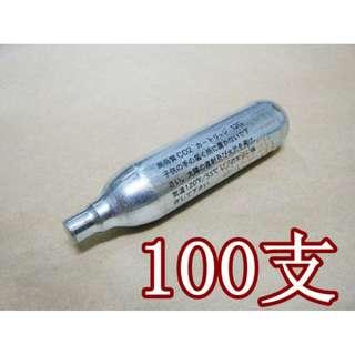 🚚 台南 武星級 直壓式CO2小鋼瓶12g 100入-日 (BB槍BB彈瓦斯槍玩具槍空氣槍CO2槍長槍競技槍壓縮氣瓶氮氣瓶