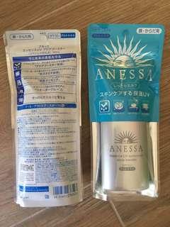 SHISEIDO- ANESSA 防曬 2018