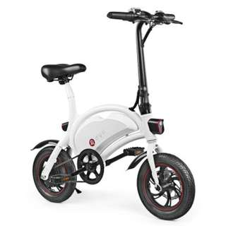 DYU D2 Folding Electric Bike 12 inch Wheels 7.5 Ah Battery -  WHITE