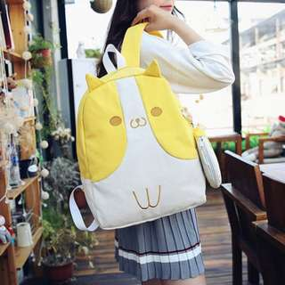 Cute Design Happy Yellow Casual Backpack