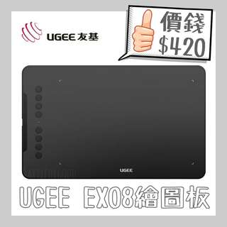 Ugee EX08 繪圖板
